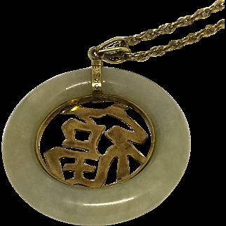 Vintage Chinese Disc Jade and 9 karat Gold