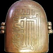 Antique Tibetan Bronze Gau Prayer Shrine Box 1800's