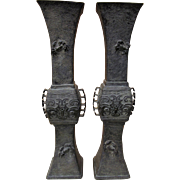 """Pair of Tall Chinese Bronze/Brass Vases in Ancient Design with Crabs and Dragon Decor 20"""""""