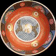 Wonderful Large Scale Antique Japanese Meiji Period Imari Porcelain Bowl on Stand with Rabbit Theme