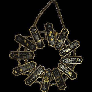 Vintage Japanese Shakudo Mixed Metal 12 Panel Bracelet with Safety Chain