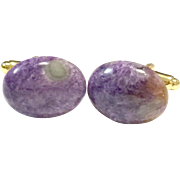 Purple Sugilite Oval Semiprecious Stones Cuff Links in Gold Plate Men's Gift