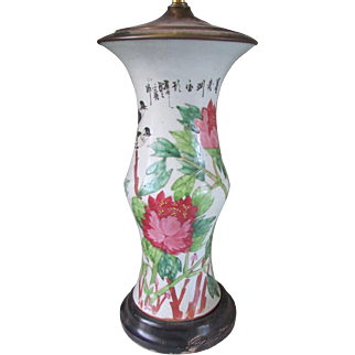 Antique Chinese Vibrant Famille Rose Porcelain Peonies &  Poem Vase as Lamp - Qing / Republic