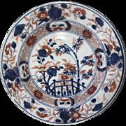 Antique pair of Japanese Imari porcelain plates, circa 1850