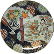 """16"""" Japanese Antique Imari Charger Plate With Geisha and Chrysanthemums"""