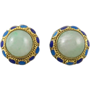 Chinese Jade and Gilt Silver Enamel Stud Style Earrings