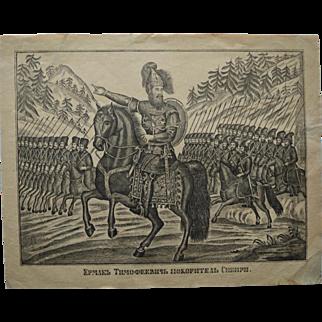Original 19th C Russian Print (Lubok) of Ermak Timofeevich, the Conqueror of Siberia