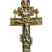 Antique Russian Metal Icon Cross