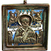 Metal Russian Icon of St.Nicholas