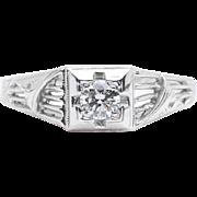 Art Deco Tulip 0.30ct Diamond Engagement Ring in 18k White Gold
