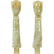 "Pair of Early Qing Dynasty Chinese ""Mughal Indian"" Jade Candlesticks"