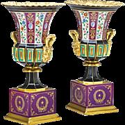 Pair of French Paris Porcelain Vases 19th Century