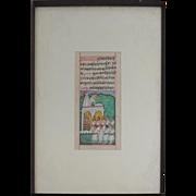 Antique Indian Hand-painted Manuscript