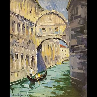 Venice, bridge of Sighs Author: Ara Hakobyan Size: 14″ x 11″ (35.5 x 27.9 cm) Oil painting on canvas