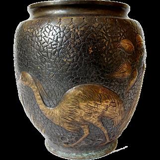 Antique 1900 art Nouveau Brass Metal Vase Figural Stork in Water, Nature Trees