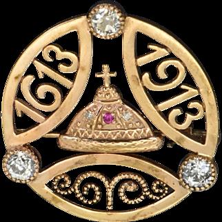 Imperial Russian Faberge 14k gold DIAMONDS Romanov Tercentenary award Brooch c1913
