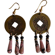 Vintage Chinese faux coin brass and pink black veined gemstone drop beads dangle pierced earrings