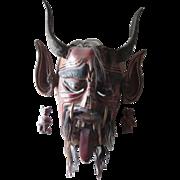 Mexican Diablo /Devil Dance Mask from Guanajuato, Mexico