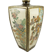 Japanese Cobalt and Gold 4 Panel Vase