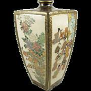 Japanese Cobalt and Gold 4 Panel Vase