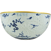 Chinese Blue and White Ceramic Bowl with Molded Dragons and a Central Flower, Yongle Mark, 10-1/2 inch Diameter