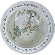 Chinese Ceramic Basin Bowl with Calligraphy and Central Image of 2 Men in a Landscape