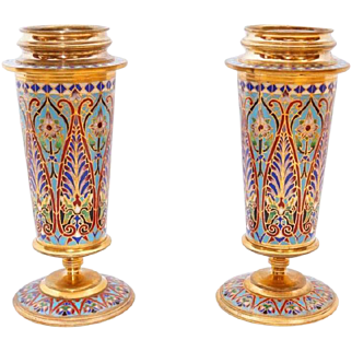 Pair Antique French Champleve Bronze Flower Vases