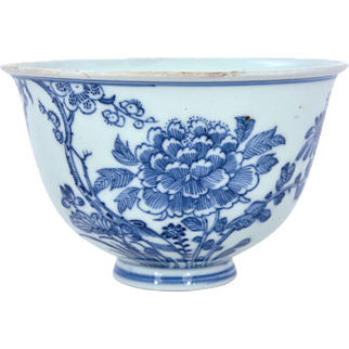 17C Chinese Blue & White Porcelain Tea Cup with Peony Flower