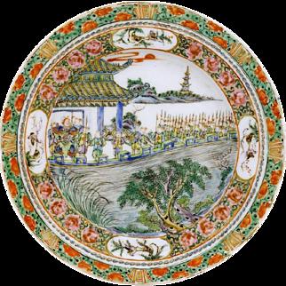Early 20C Export Chinese Famille Rose Medallion Porcelain Plate Battle Warrior Figure