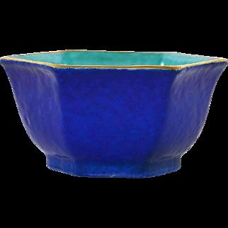 Late 19C Chinese Powder Blue Turquoise Glaze Monochrome Porcelain Bowl Mk