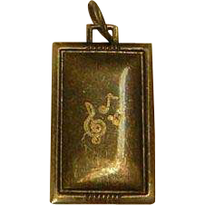 Art Deco Period Style Musical Medal / Award