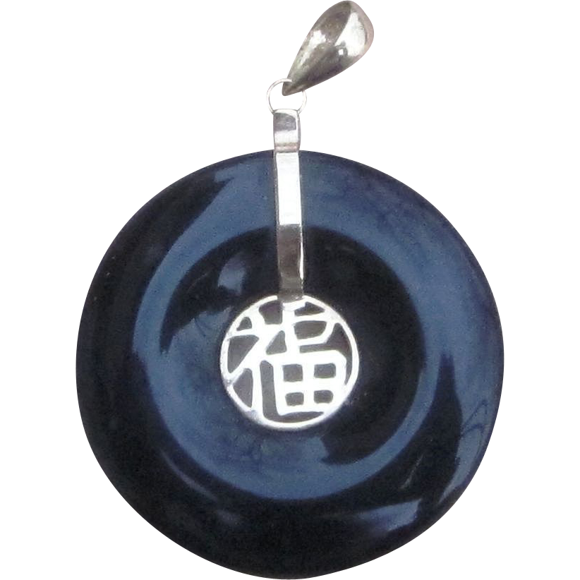 Striking Onyx Chinese Vintage Pendant