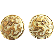 Vintage Toshikane Japan Dragon Clip Earrings