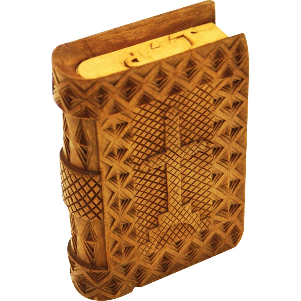 American Folk Art Spruce Gum Box in Book-form, Chip Carved