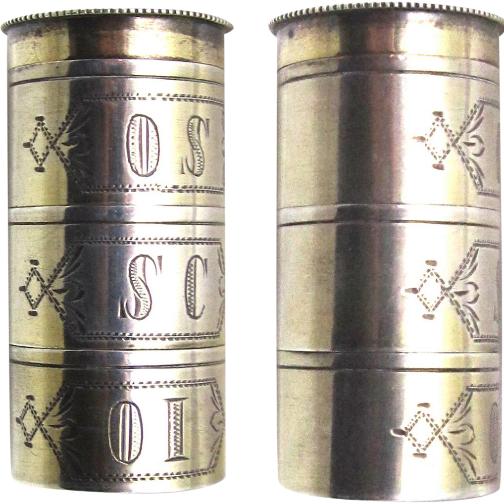 Sterling Silver Last Rites or Unction Sacrament Set, early 20th century