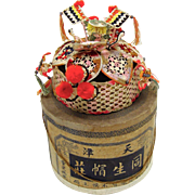 Charming Boxed Chinese Hat for a Child