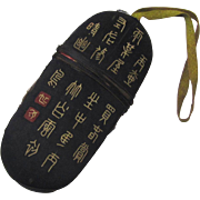 Chinese Pendant Spectacle Case with Characters and Original Spectacles, 19th Century