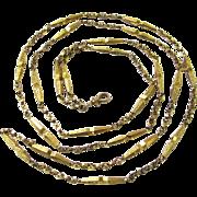Stylish 14 Carat Gold Guard Chain with Swivel, c1860