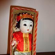 "6"" Sleeping Oriental Doll ""Push Voice China Boy"" Orig. Box"