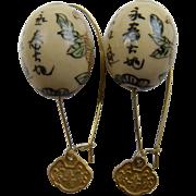 Vintage Import Porcelain Earrings