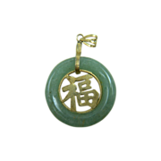 Jade Pendant with Brass Trim Unsigned