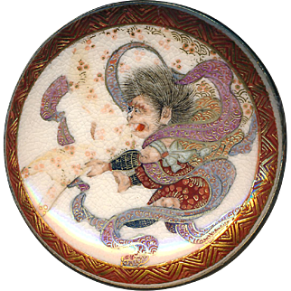 Button--Scarce Late 19th C. Satsuma Magician or Demon with Exquisite Border