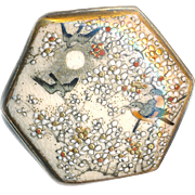 Button--Large Hexagonal 19th C. Japanese Satsuma Birds and Moon in Silvered Brass