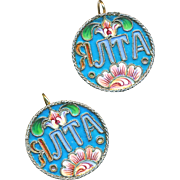 Earrings---19th C. Russian Filigree Enamel & Cyrillic on 0.84 Silver