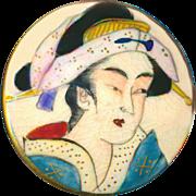 Button--Large Fine Modern Japanese Satsuma Geisha in Blue Robe