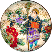 Button -  Very Fine Quality Japanese Late 19th C. Satsuma Pottery of Woman and Child in Garden
