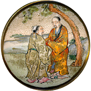 Button--Late 19th C. Satsuma Pottery Scholars in Pajamas--Extra Large