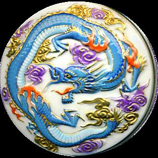 Brooch or Pendant ~ Large Vintage Toshikane Arita Porcelain Fire Dragon