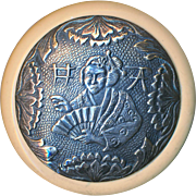 Button--Large Early 20th C. Mad Mikado in Silver-plate on Ivoroid-celluloid