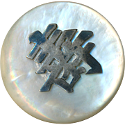 Button--Vintage Large Luminous Mother of Pearl with Sterling Silver Oriental Epigram Escutcheon